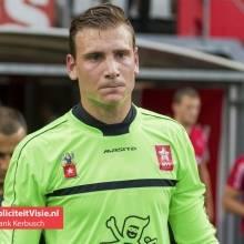 MVV in Jupiler League 15/16 (© PubliciteitVisie.nl)